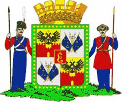 Департамент образования администрации муниципального образования город Краснодар